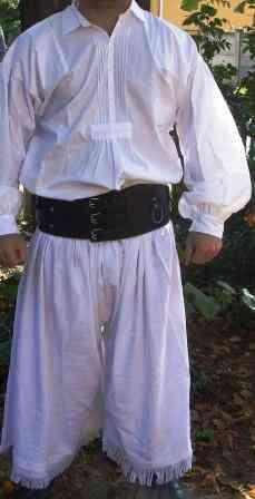 Bőgatya csikós nadrág